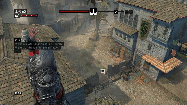 怎么看刺客信条启示录的游戏版本?