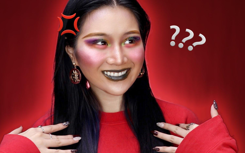 杠精黑粉教我化妆?!我终于学到了最专业的化妆技巧!!!