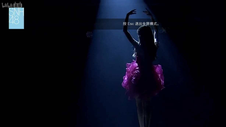 【SNH48易嘉爱】20170910《专属派对》四周年公演