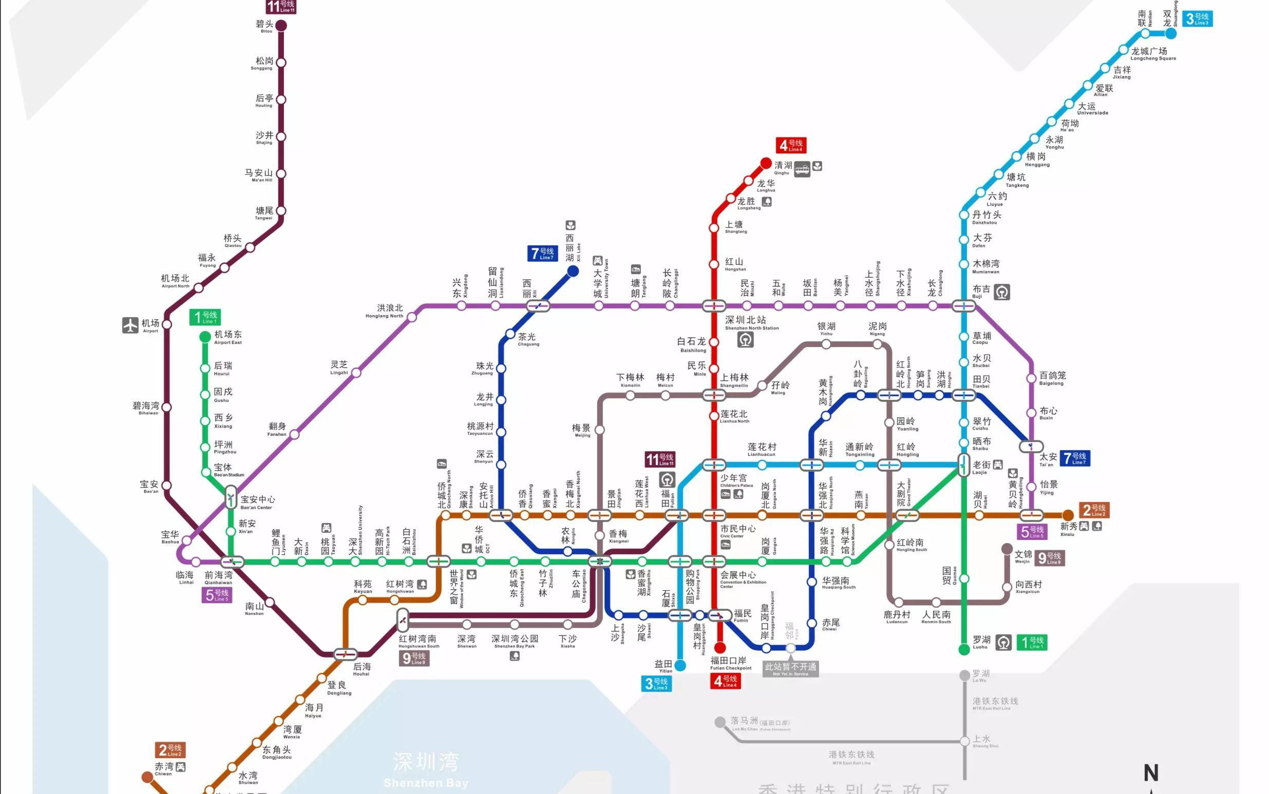 大阪地铁图片