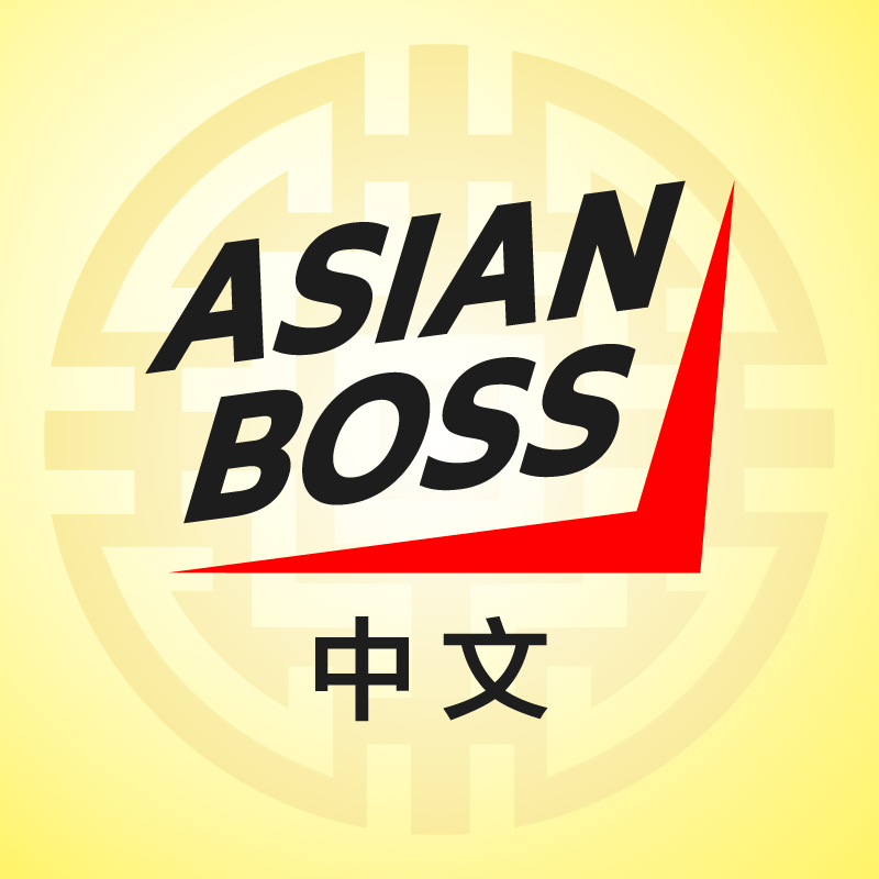 AsianBossChinese