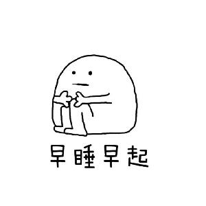 王者荣耀背景音乐图片