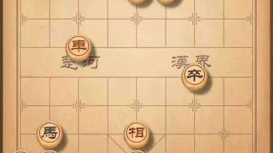 天天象棋 【残局挑战 】第213期