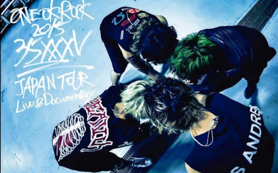 one ok rock演唱会_【ONE OK ROCK】2015 35xxxv_哔哩哔哩 (゜-゜)つロ 干杯~-bilibili
