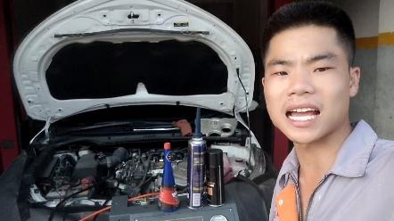 汽车是修坏的?