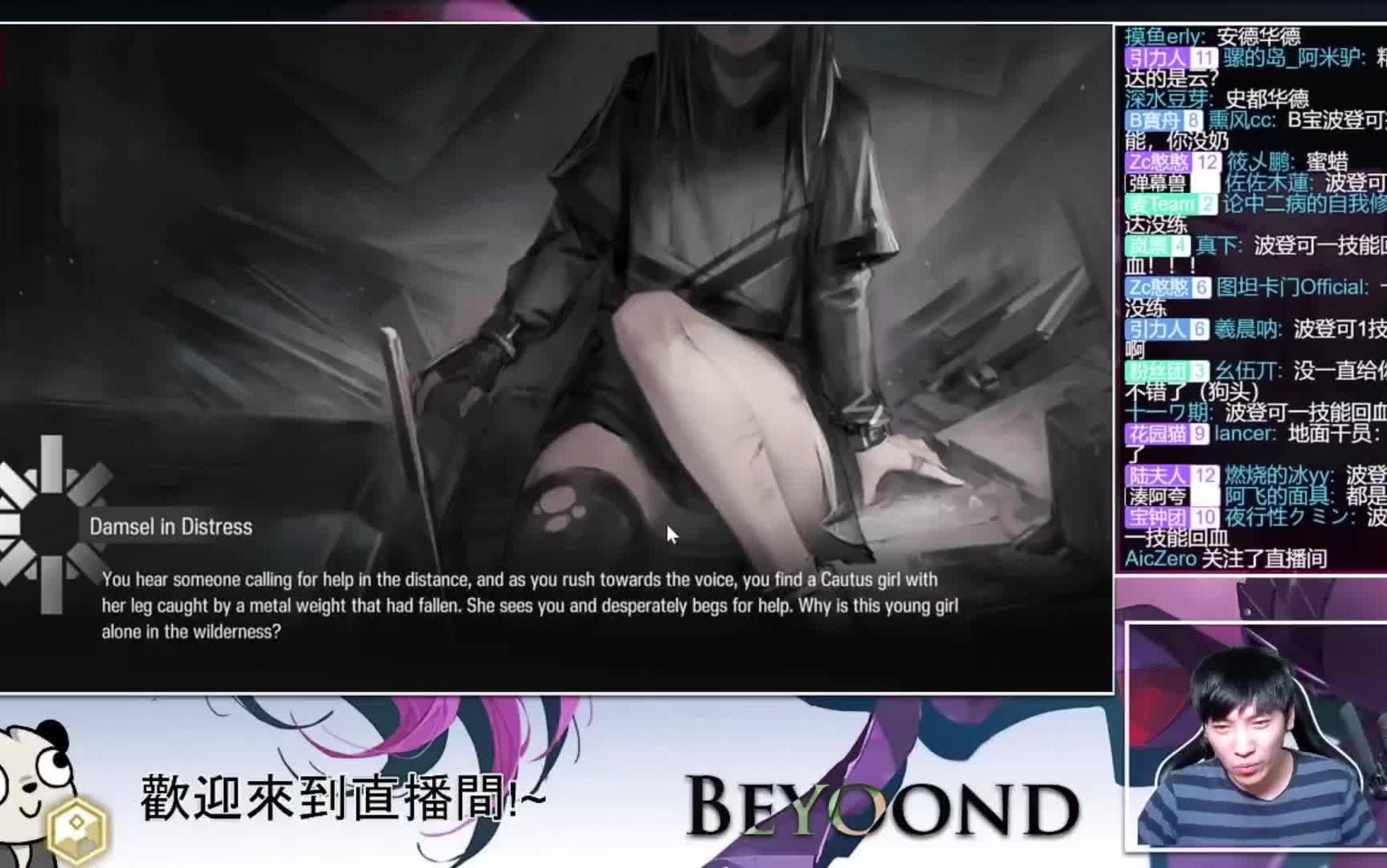 『明日方舟』肉鸽连续剧第五集 beyoond初见卡特斯少女