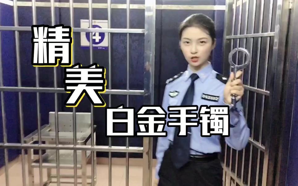 好消息!新年大酬賓,警局不打烊!