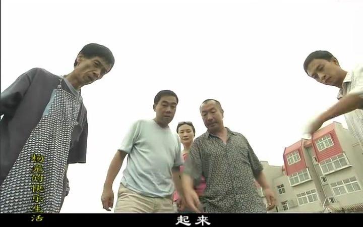 天津人杨光,联合济南人贾队长,抓捕歹徒东北人刘大脑袋!