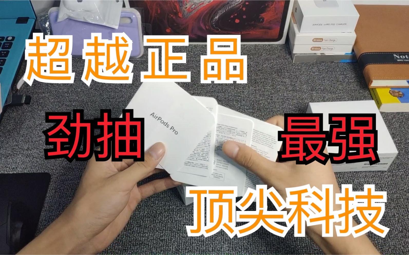 华强北6月最新三代顶尖,最稳定黑科技,厉害了