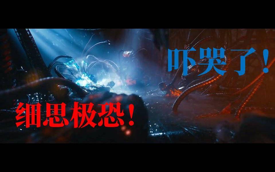 细思极恐!深入分析《黑客帝国4》预告片把我吓哭了!