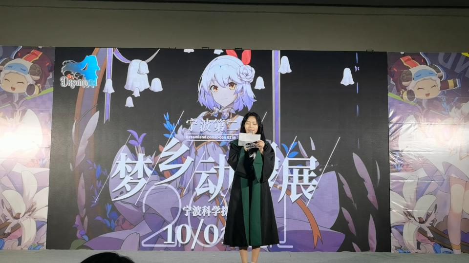 """第二届:宁波梦想乡漫展——漫展现场唱歌MV""""第七集"""""""
