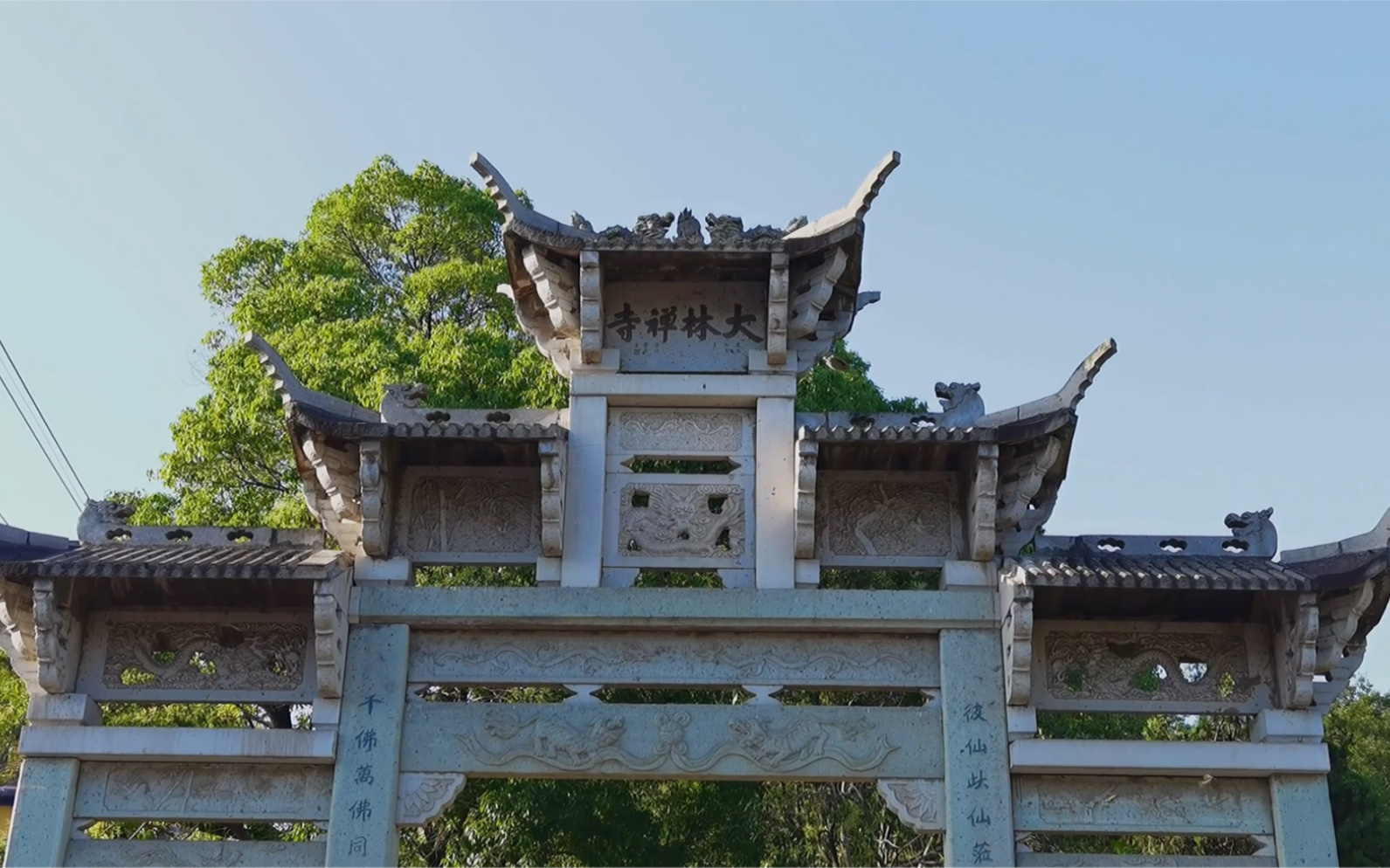 南朝四百八十寺之千年古刹大林禅寺—-发现常州之寺庙篇