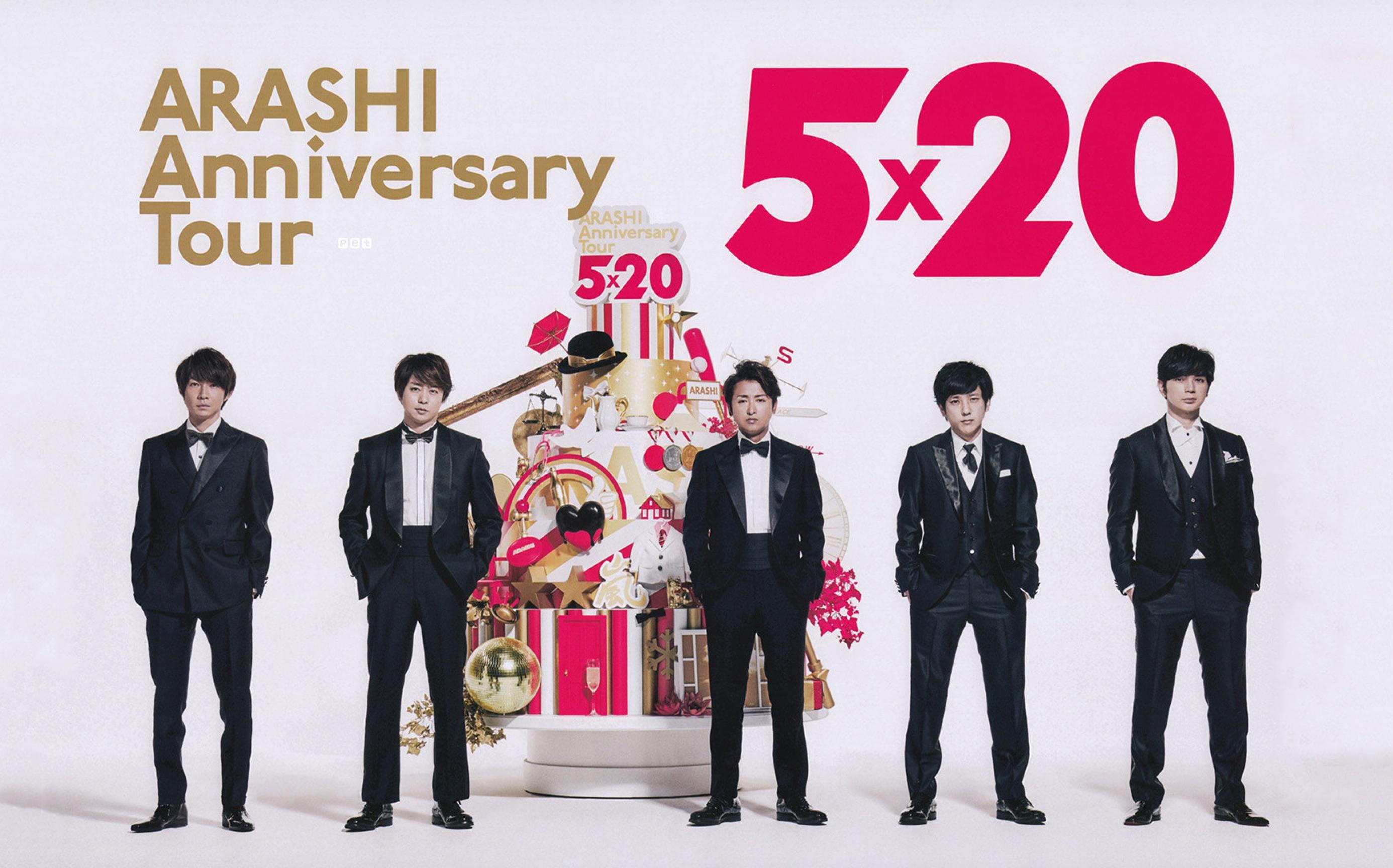 arashi_5x20 on JumPic com