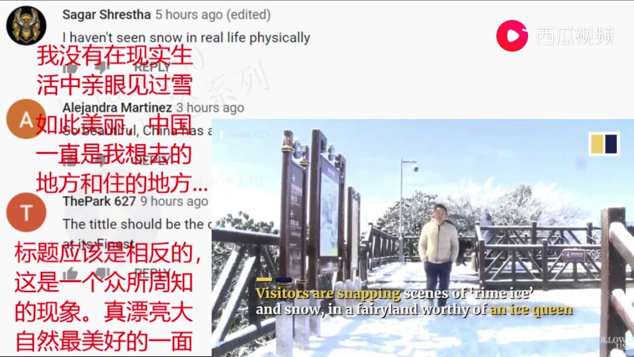 """中国城市就像""""冰雪奇缘2""""电影场景,外国网友真是太美了"""