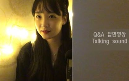 caolalaopodemeimei_[ode-asmr]耳语轻声(这是一期纯说话的asmr)韩语
