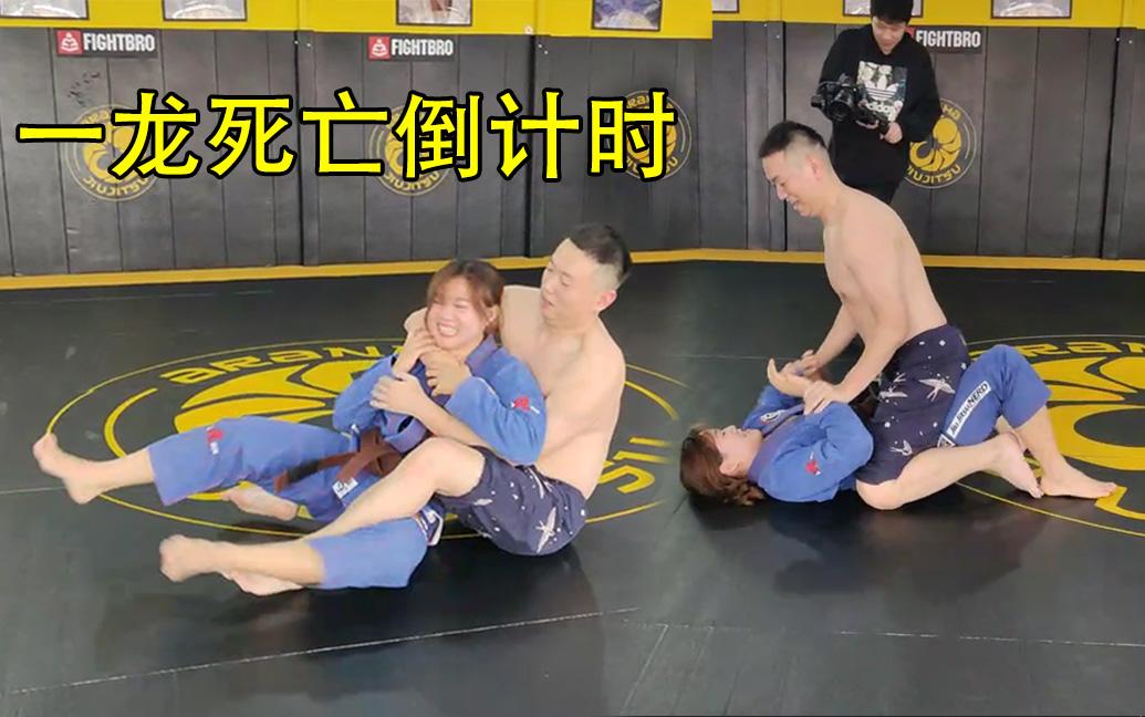 藥水哥和女教練苦練格斗術,劉一龍你怕了嗎?!