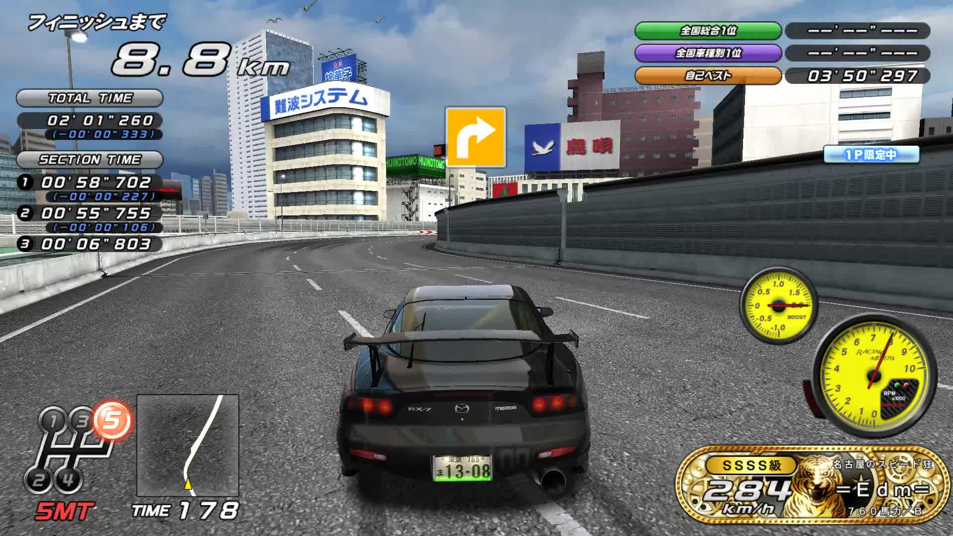 WMMT5 PC Osaka Time Attack 3'48
