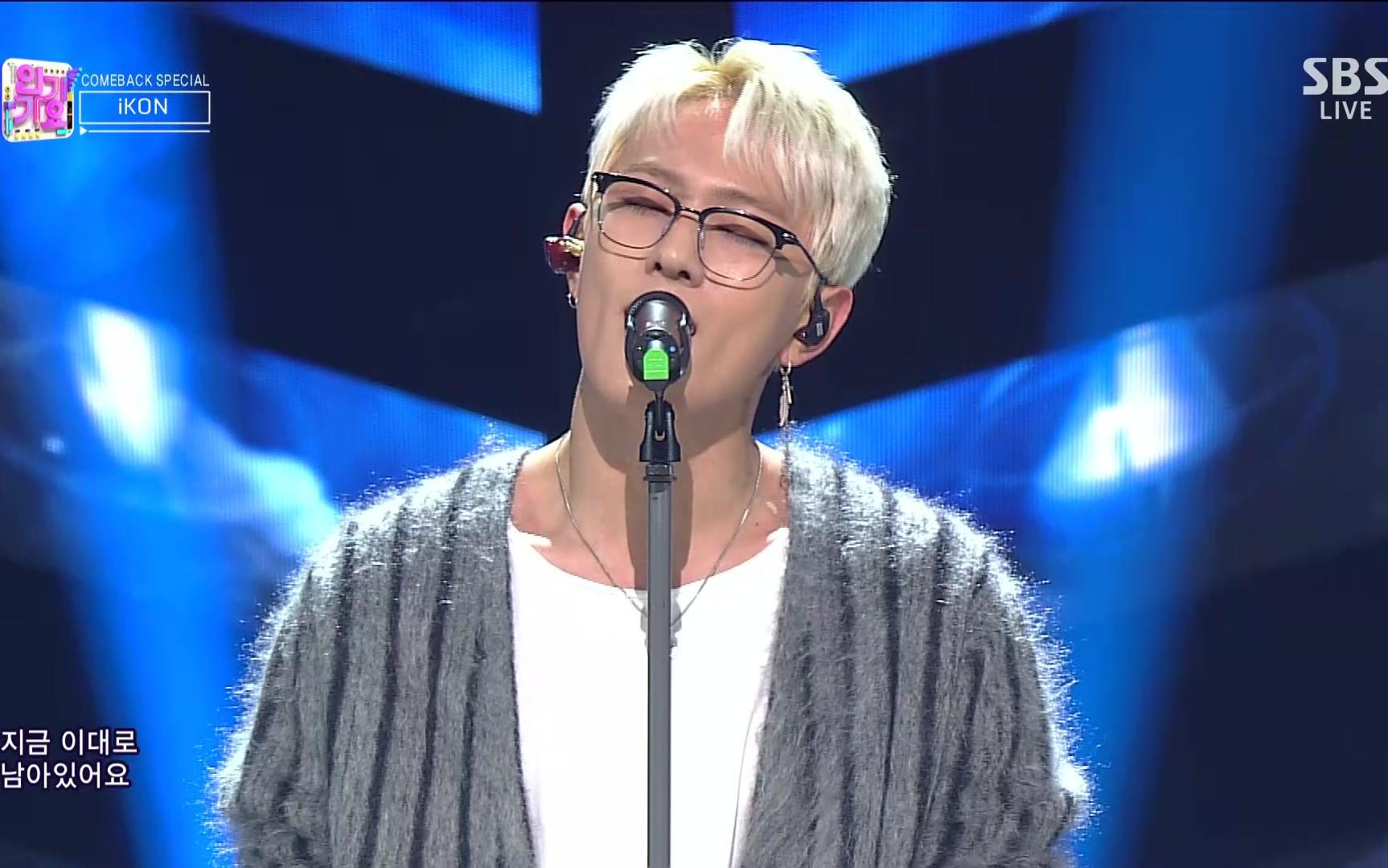 iKON - ADORE YOU 181007 SBS Popular Song_哔哩哔哩 (゜-゜)つロ 干杯~-bilibili