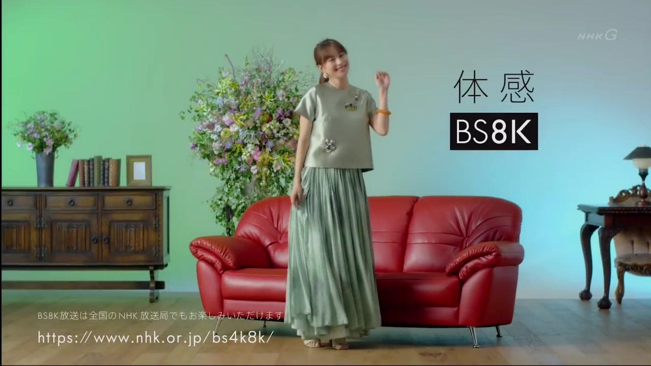 20190420 NHK 8Kなび【蛯原友里】【生肉】_哔哩哔哩 (゜-゜)つロ 干杯~-bilibili