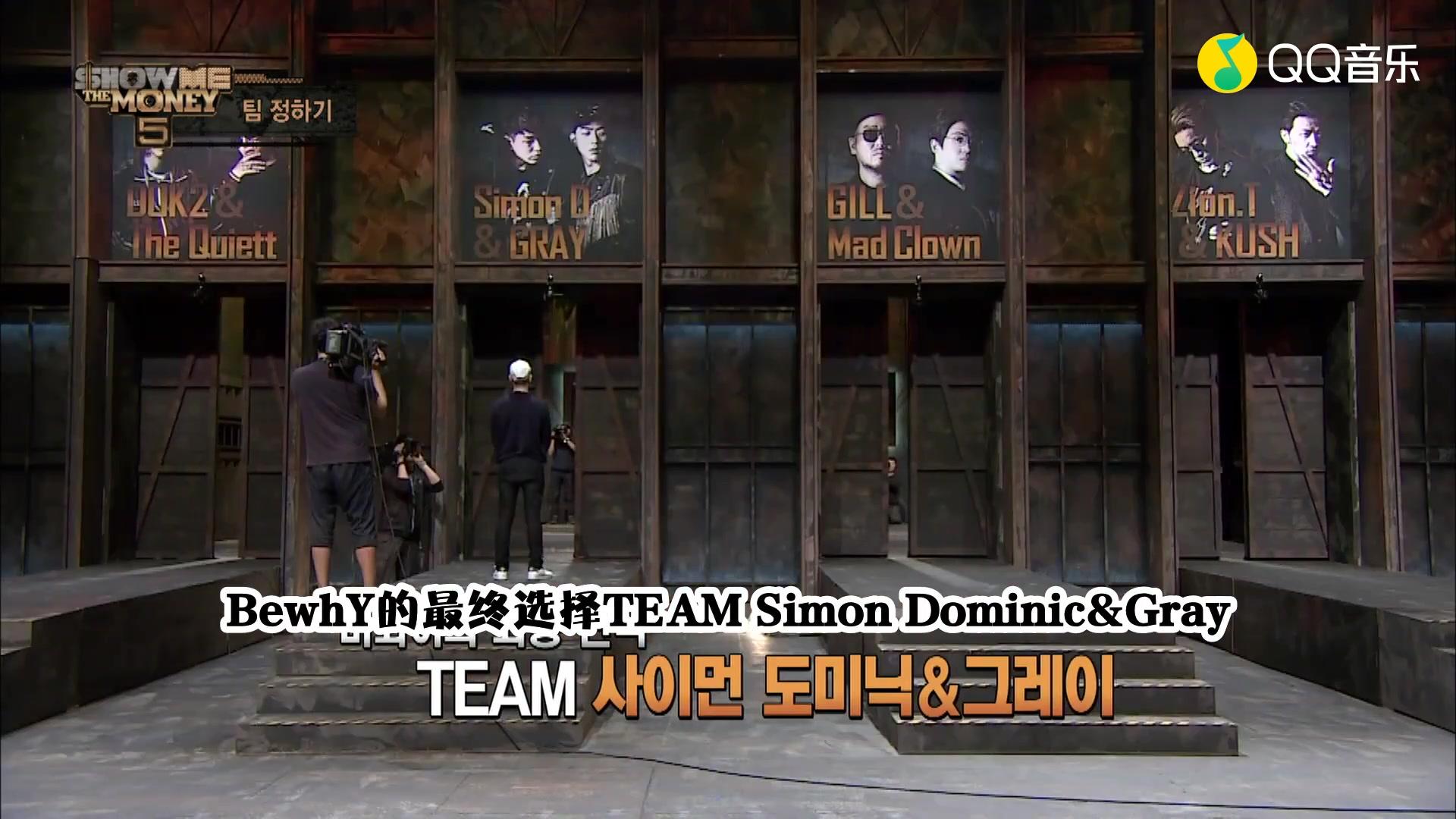 """Show me the money-Show Me The Money第5季:第6期 Simon D&Gray战队成颜值担当组""""F4"""" (Live)(蓝光)"""