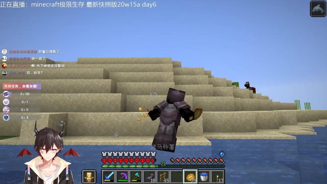 mc 陈子豪的光影_【大魔城录播组】2020/04/11 Minecraft极限生存_哔哩哔哩 (゜-゜)つロ ...