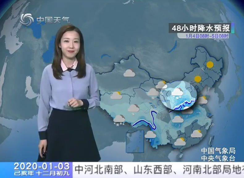 1月3日天气预报 今后几天 中东部气温大范围回升 我国将现大范围雨雪天气