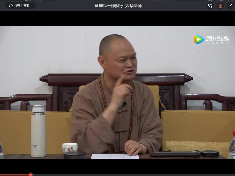 黄铁匠史上最令人景仰的四个念佛人(一)_人性本