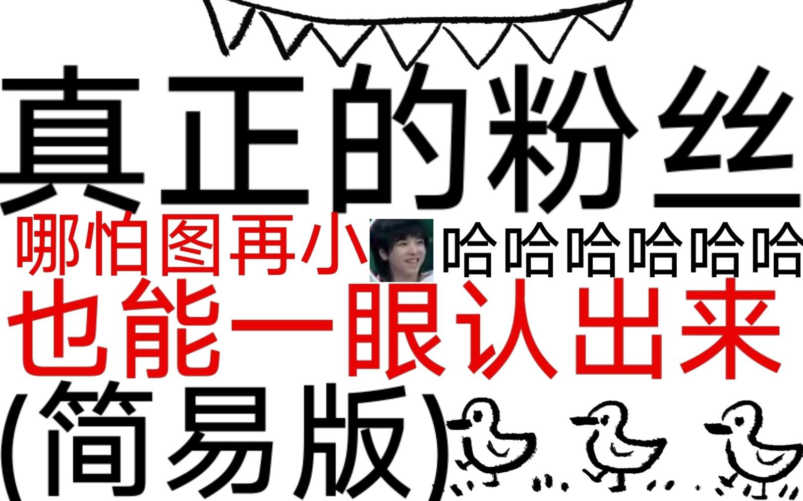 華晨宇的炸裂舞臺,飆高音震驚韓國男團,臺下粉絲一片瘋狂