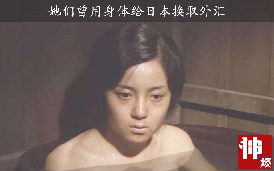 望乡日本电影在线看_日本老电影望乡_视频在线观看-爱奇艺搜索