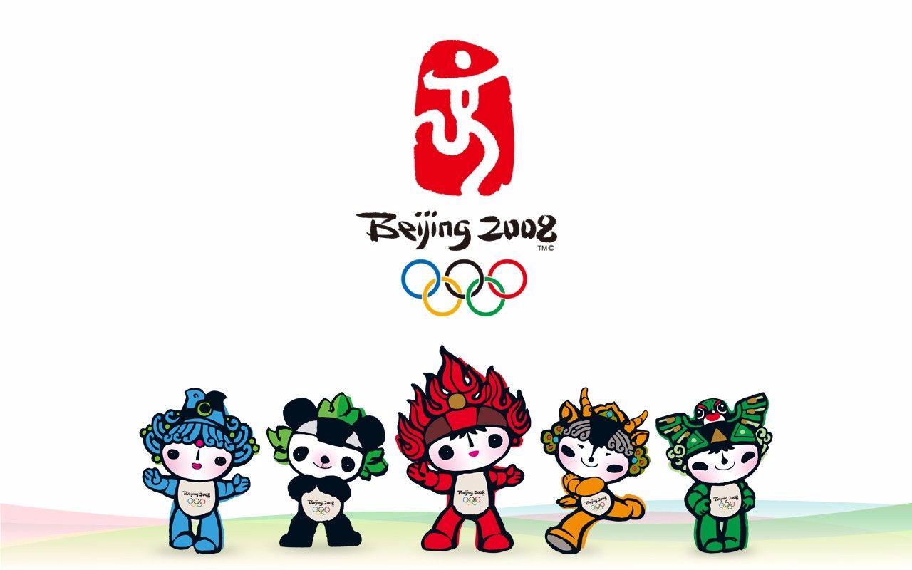 2008北京奥运会网球_『奥运•中国』央视2008年北京奥运会开幕式完整版『2008.08.08 ...