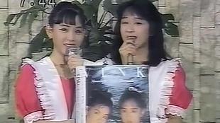相田翔子 結婚