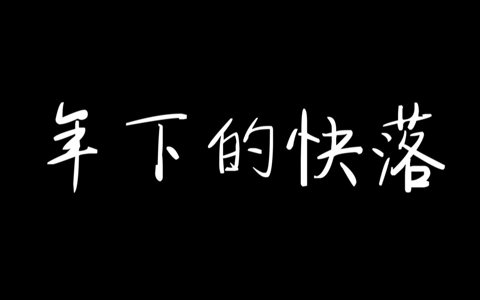 WWW_1234YAO_COM_yao-oy