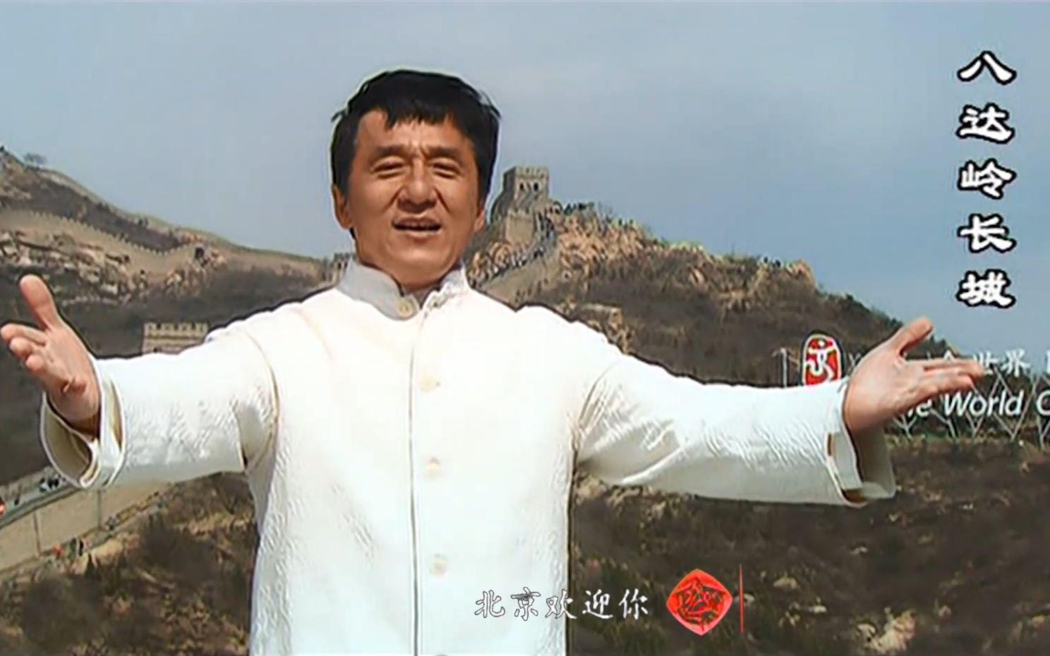 刘德华奥运会闭幕式_【高清修复】北京欢迎你 MV(北京2008奥运会主题曲)_哔哩哔哩 ...