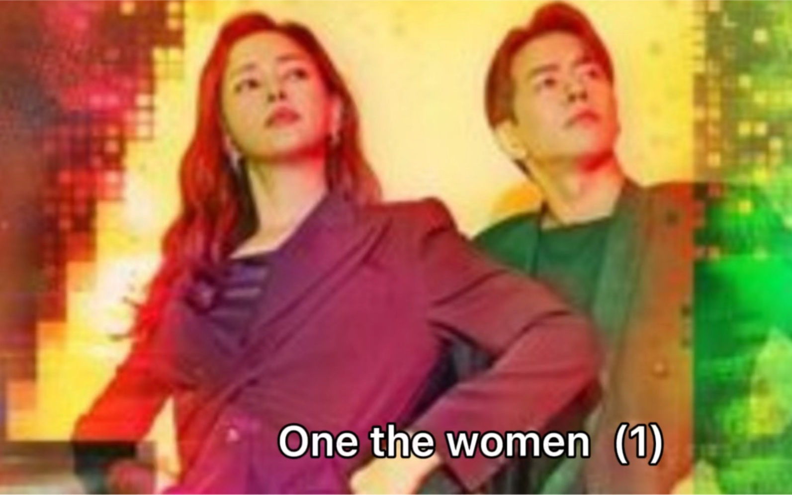韩剧一个女人