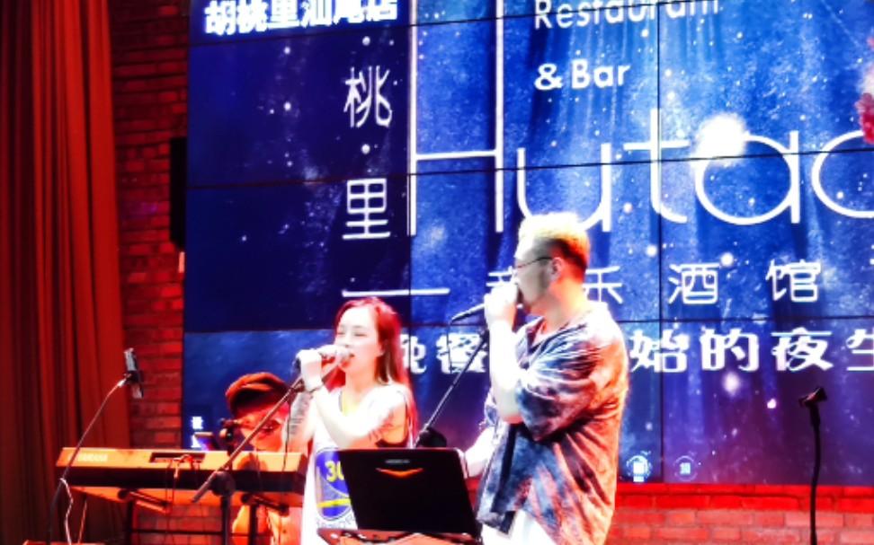 胡桃里酒吧小姐姐驻台演唱《时间煮雨》