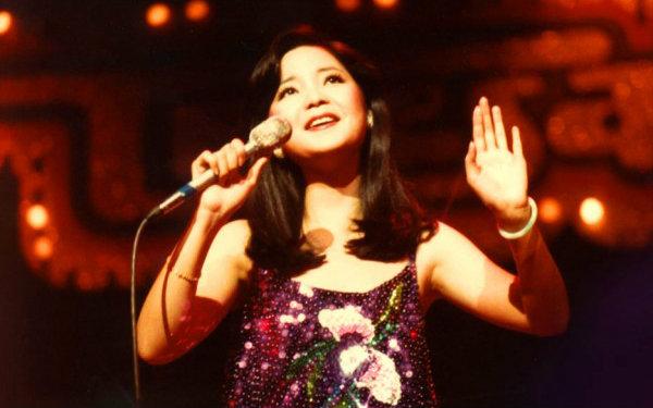 邓丽君的歌曲播放_【邓丽君】- 再见我的爱人(1982香港伊丽莎白)最爱的版本 ...