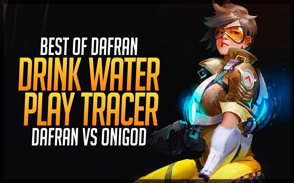 Dafran vs ONIGOD 猎空之间的solo对决_哔哩哔哩 (゜-゜)つロ 干杯~-bilibili