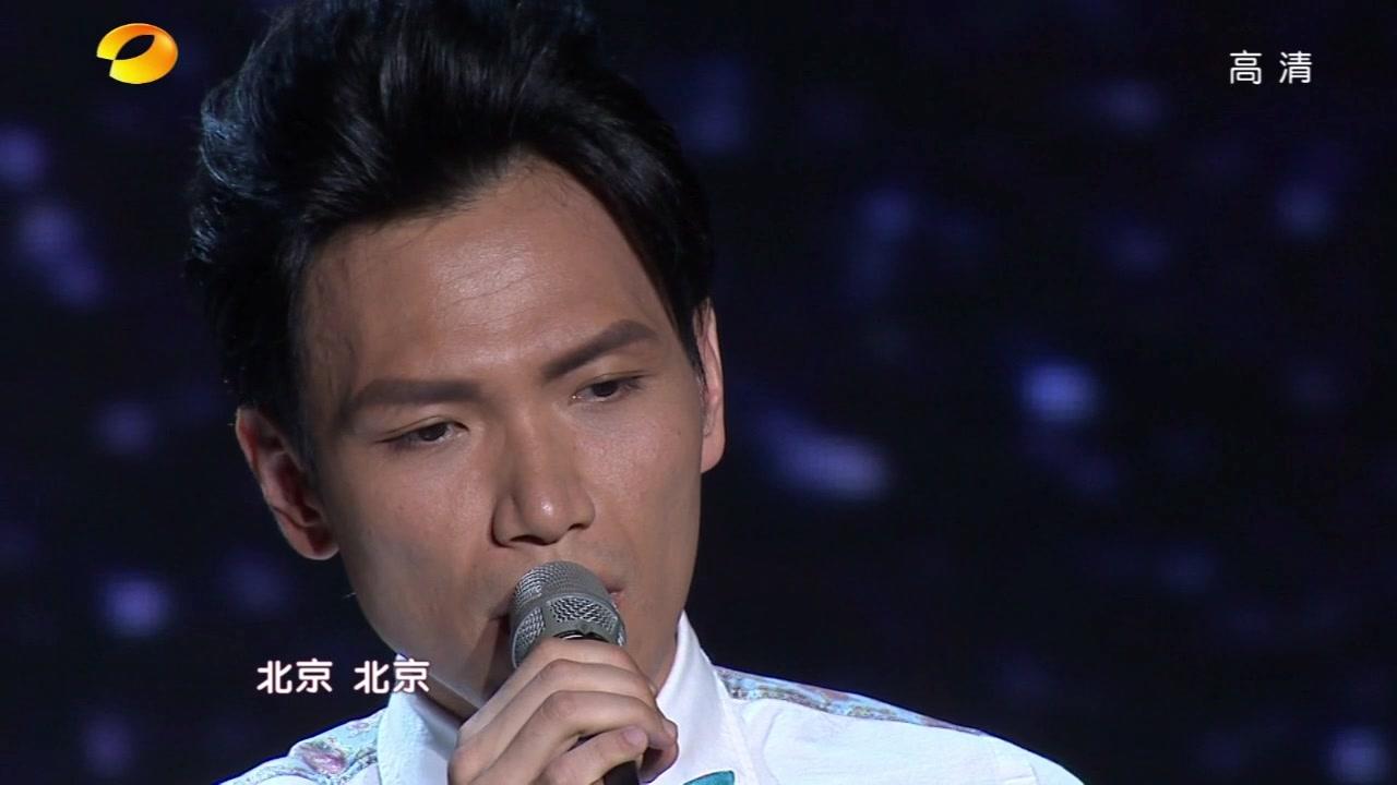【杨宗纬】歌曲串烧(北京北京、笑红尘、老男孩、等你爱我)