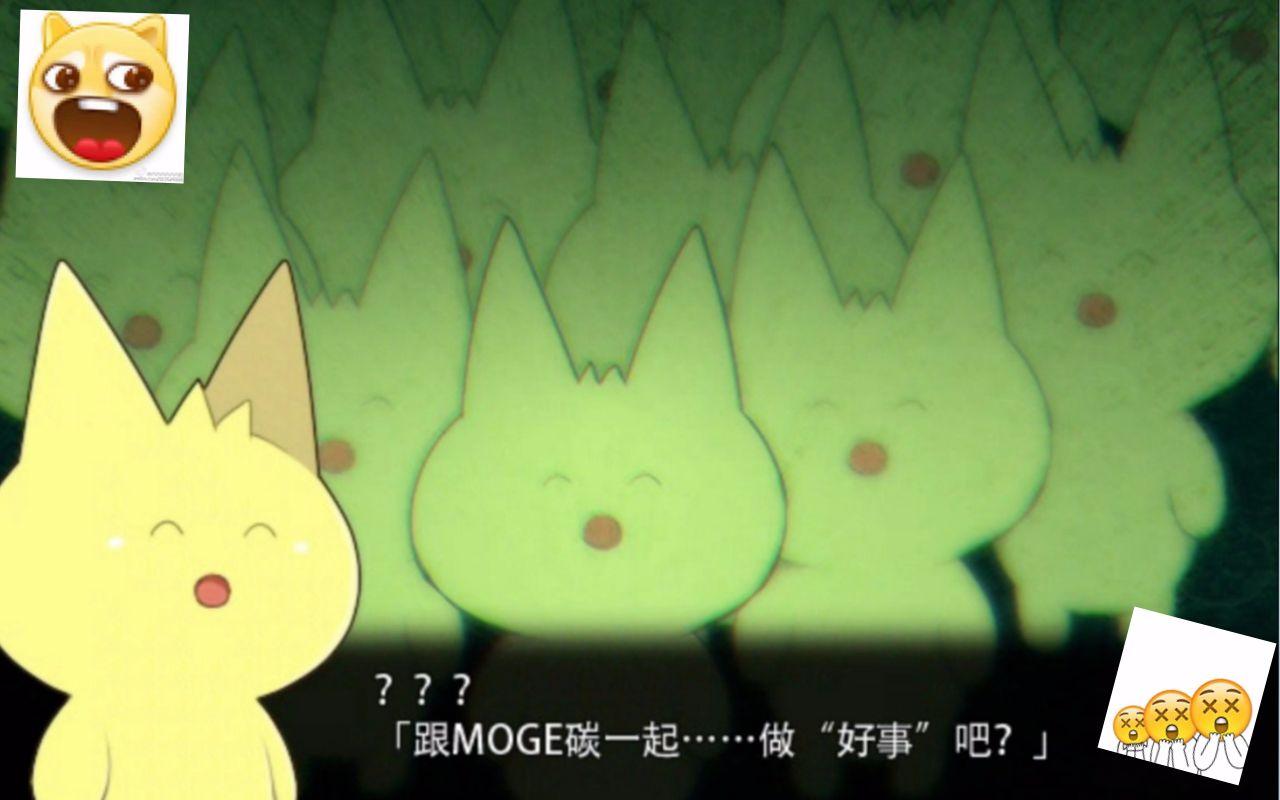黄色小故事给一个_mogeko丨一个有趣悲伤和色情的故事?在rpg里玩rpg?