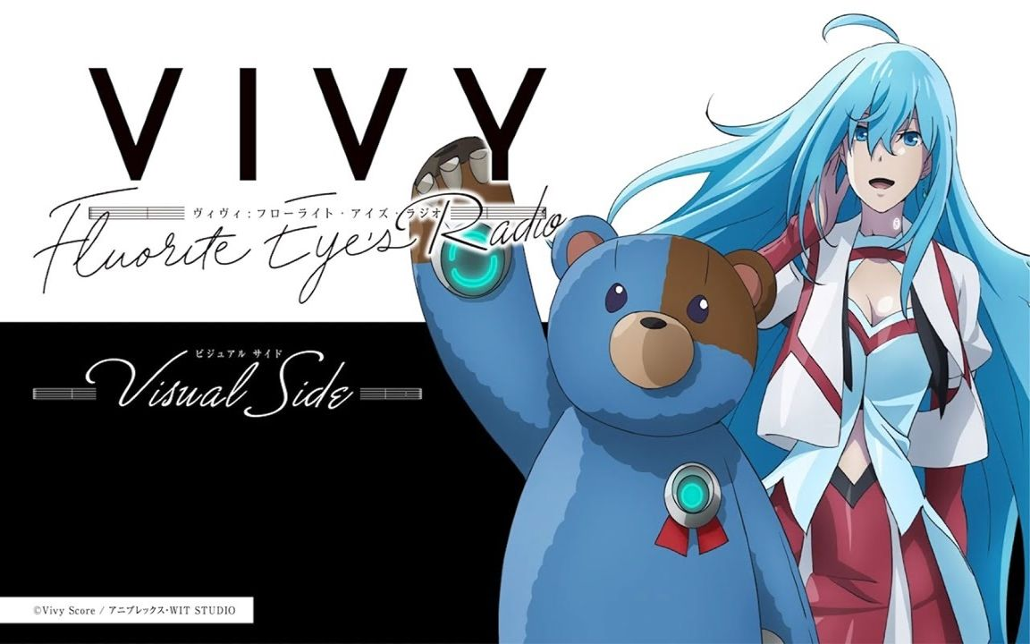 Vivy -Flourite Eye's Radio- Visual Side #01