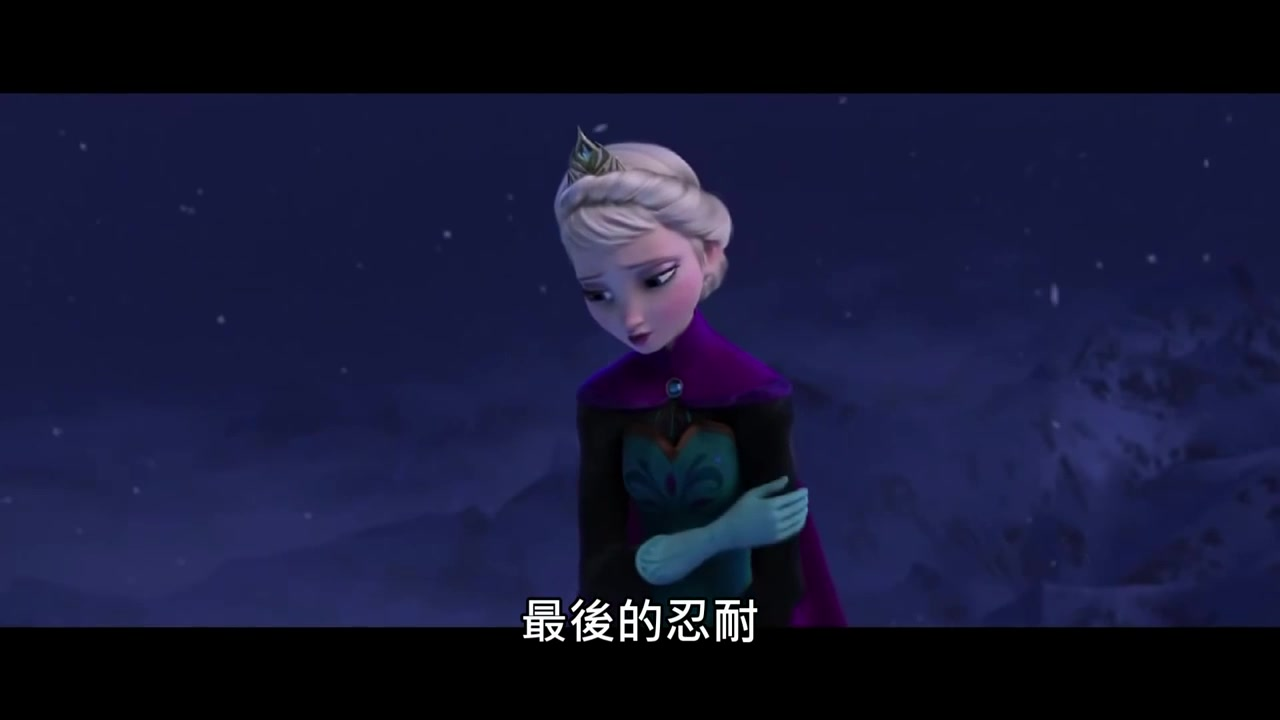 雪 奇 緣 中文 版