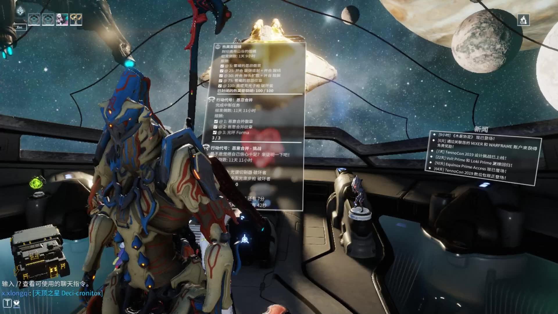 5 23更新《warframe》蝠力使飞蛾扑火打法_哔哩哔哩(゜-゜)つロ