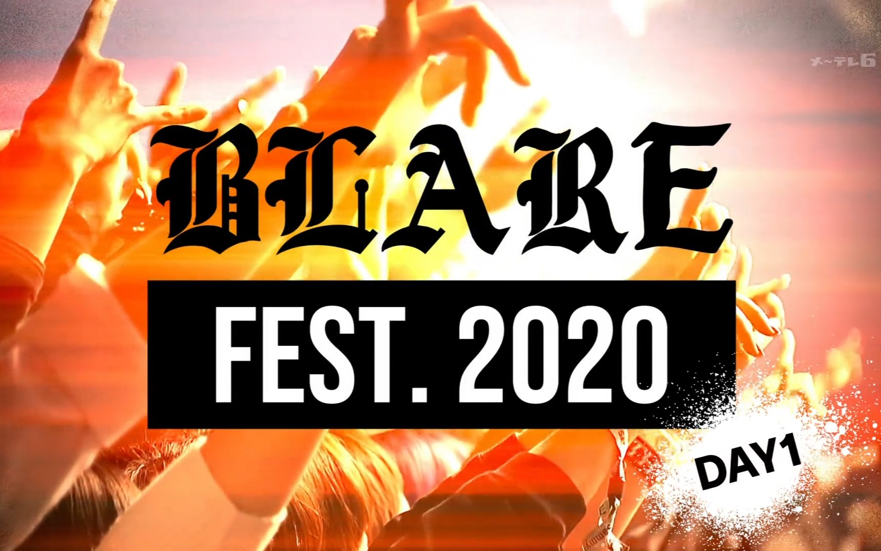 【coldrain】BLARE FEST. 2020 DAY ONE BomberE_SPECIAL