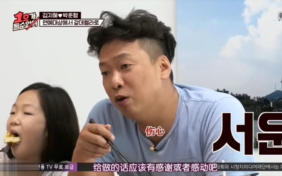 韩综:金智慧抱怨老公做的早餐太简单,老公: