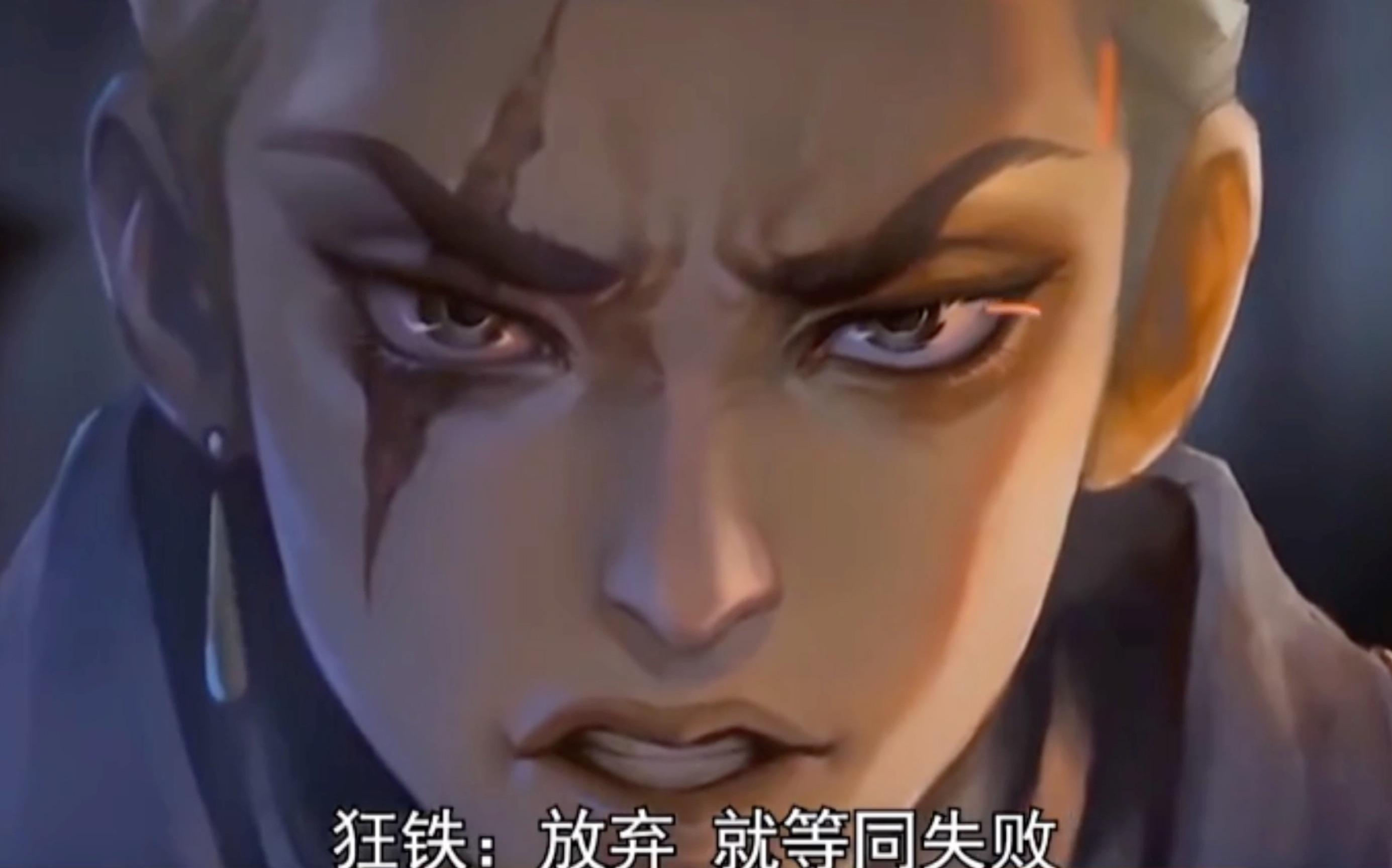 【王者荣耀/励志/台词向】谁说王者台词没深度
