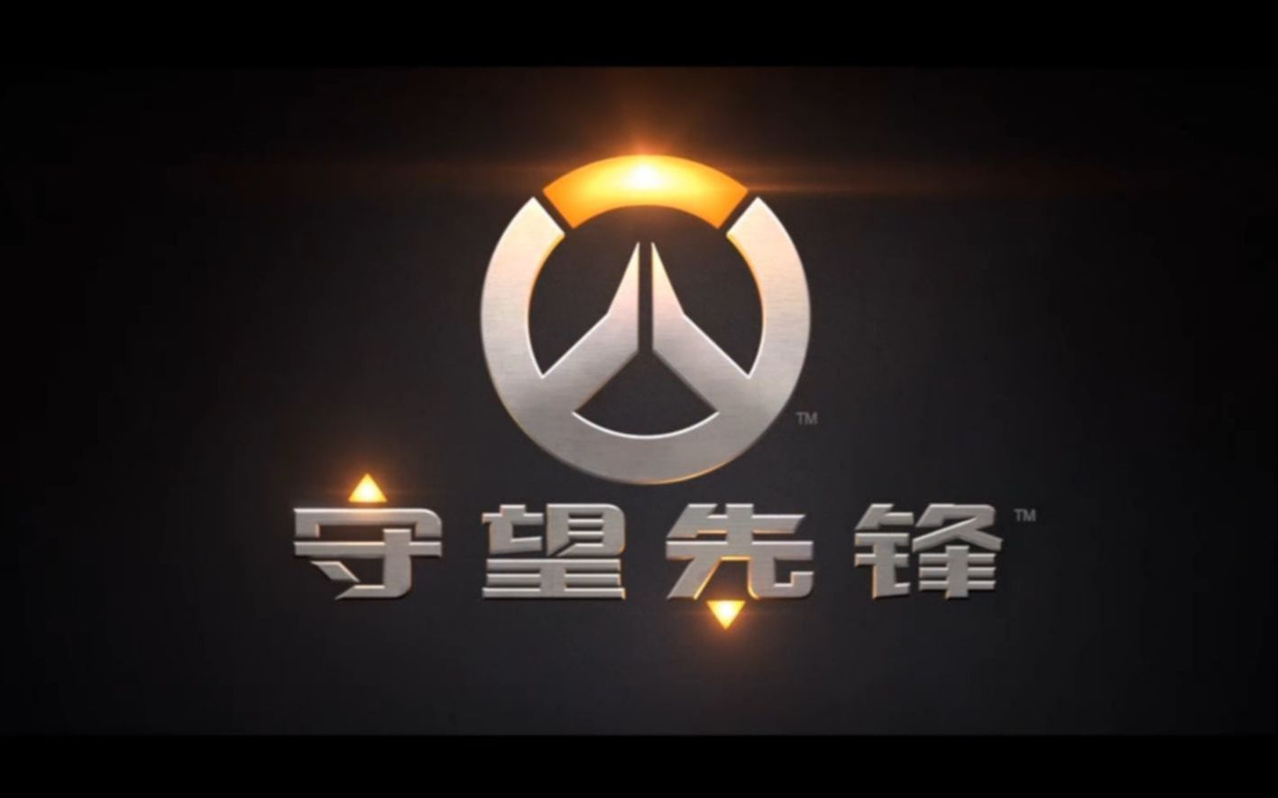守望先锋新英雄:燕双鹰 英雄介绍