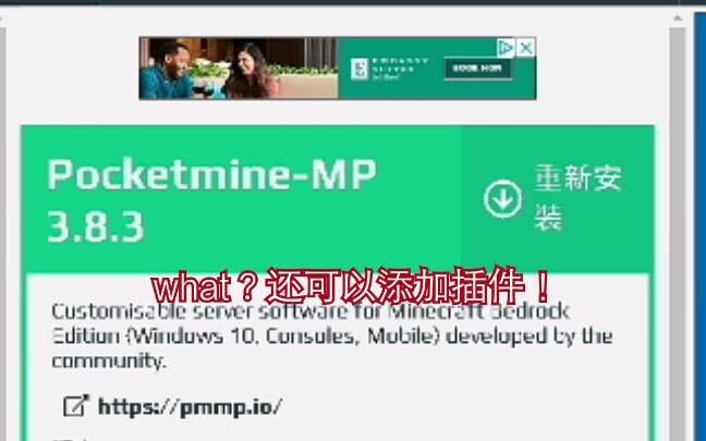 我的世界手机搭建服务器/手机开服 for minecraft_哔哩哔哩 (゜-゜)つロ 干杯~-bilibili