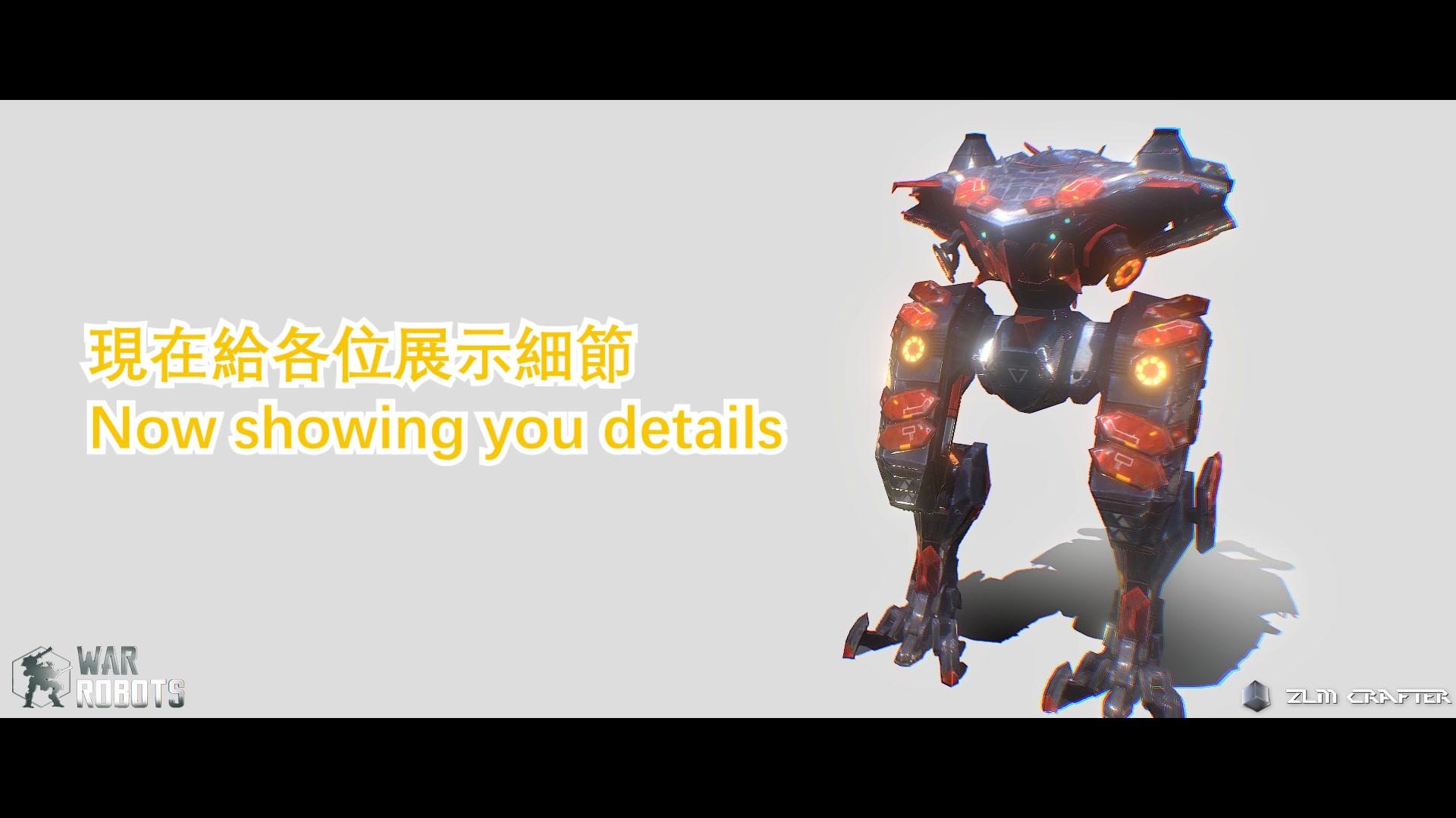【War Robots】黑色星期五 - 模型永久免费下载