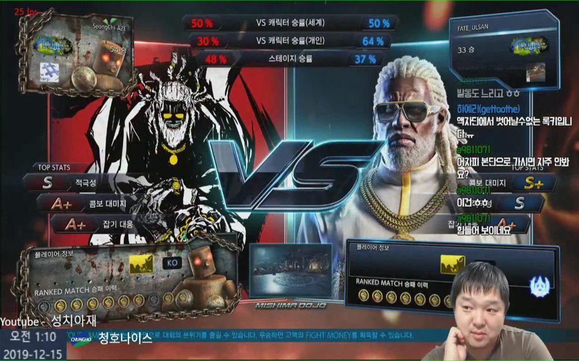 Tekken 7 S3 Ulsan Vs Seongchi电影 52movs Com