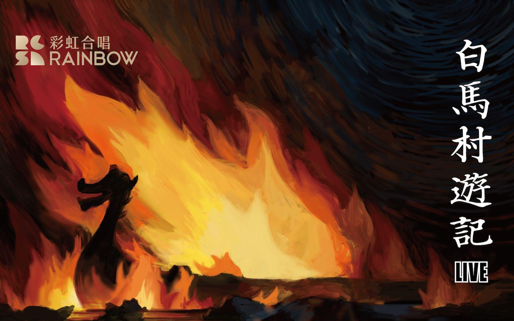 超兽武装二合一_【MG】「碧蓝幻想 Granblue Fantasy」管弦乐原声集专辑-爱哔哩(B站 ...